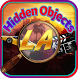 Hidden Objects - LA Celebrity by Detention Apps