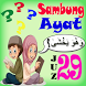 Sambung Ayat Quran (Juz 29) by Fariq Softscript
