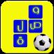 وصلة كرة القدم - Waslat koora by Kakashi10
