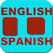 ENGLISH SPANISH DICTIONARY by Maurice Limited