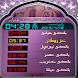 كاتی بانگ بۆههولێر by Mohammed Kamal Jamal (MKJACC)