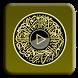Sholawat Ringtone by koholly media