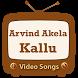 Arvind Akela Kallu Video Songs by Lets Work Together 002
