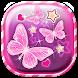 Pink Butterfly Live Wallpaper by Best Cute Apps