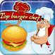 Top Burger Chef - Yummy Food by Games4Free