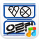 EXO - Growl for dodol pop by Camp Mobile for dodol theme