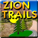 Zion National Park Trails by Shimmer Media, LLC