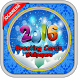 New Year Greeting Card 2016 by JogjaMedia