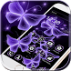 Diamond butterfly Theme by DIY Themes 2017 New