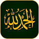 Allah Live Wallpaper by Riddhi Apps