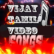 Vijay Tamil Video Songs by Harhar shiv ji