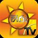 Hiru TV - Sri Lanka by Bhasha Lanka (Pvt) Ltd
