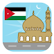 Jordan Prayer Timings by KS Mobile Apps