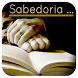 Imagens de Sabedoria by pictures and videos