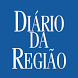 Jornal Diário da Região by MSX Contents