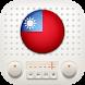 Radios Taiwan AM FM Free by Radios Gratis Internet, Radio FM Online news music