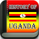 History of Uganda by Lawson Guti