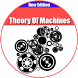 Theory of Machines : TOM by Engineering Wale Baba