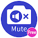 Silent Mode/All Mute Trial (Camera Mute) for Free