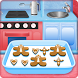 Cooking Gingerbread Cookies by semmyapps