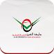 Al-Ain University by ATS (Adaptive TechSoft)