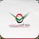 Al-Ain University by ATS (Adaptive TechSoft)