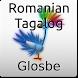 Romanian-Tagalog Dictionary