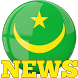 Mauritania News | Latest News by Goose Apps Corp