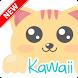 Kawaii Wallpaper by Pinza