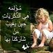 رسائل حزن by MOHAMED ATTIA