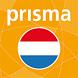 Woordenboek Nederlands Prisma by Unieboek | Het Spectrum