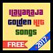 Ilayaraja Golden Hit Songs by Kartikeya Developers
