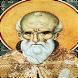 Άγιος Μάξιμος Ομολογητής Ρητά by Athanasios Emmanouilidis