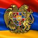 Armenia Symbols by Alexandr Makarov
