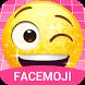 Glitter Emoji Sticker for Messenger by Sticker Keyboard Pro
