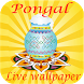 Pongal 2018 Live WallPaper Free by App Celebration