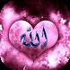 صور أدعية دينية متحركة by soma apps