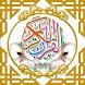 Murottal Surah Al-Qamar by Berkah Media Play