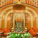 مجلس الغدير بتاروت by Majles Alghadeer