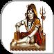 Shiv Sahastra Namavali 1008 by Priyanshi Infotech