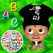 Capt'n Hippocampus' Spelling C
