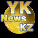 YK.KZ / Новости / Оскемен by Russian Application Club