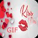 Kiss Day GIF 2018 by Shree Madhava Labs