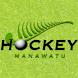 Manawatu Hock by The Sports Agency