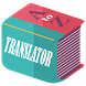 Easy Translator Bubble Earth by Caesar Syndicate