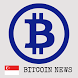 Singapore Bitcoin Cryptocurrency News & Price by Health Coin