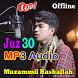 Juz 30 Audio Muzammil hasballah