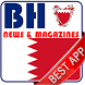 Bahrain News : Official by KR Solutions