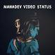 Mahadev Video Song Status 2017-18 by I infotech