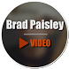 Brad Paisley Video by Video Collection Studio